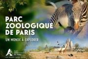 巴黎文森动物园 Parc Zoologique de Paris