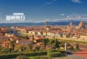 【法瑞意经典循环线7日游】巴黎出发,途经琉森、米兰、威尼斯、罗马、佛罗伦萨、比萨、摩纳哥、尼斯、戛纳、亚维农,七日带您畅游经典瑞意!
