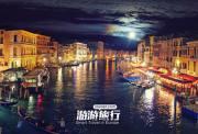 【意大利4国8日(含五渔村)圣诞节专线】巴黎出发、12月21日确认发,米兰、维罗纳、威尼斯、罗马、佛罗伦萨、比萨、摩纳哥、尼斯!历史名迹纵情纵览!