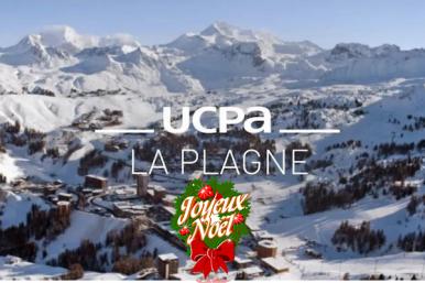 青年圣诞团!La Plagne雪场,7天6晚,12月19日到达,学生价629欧起